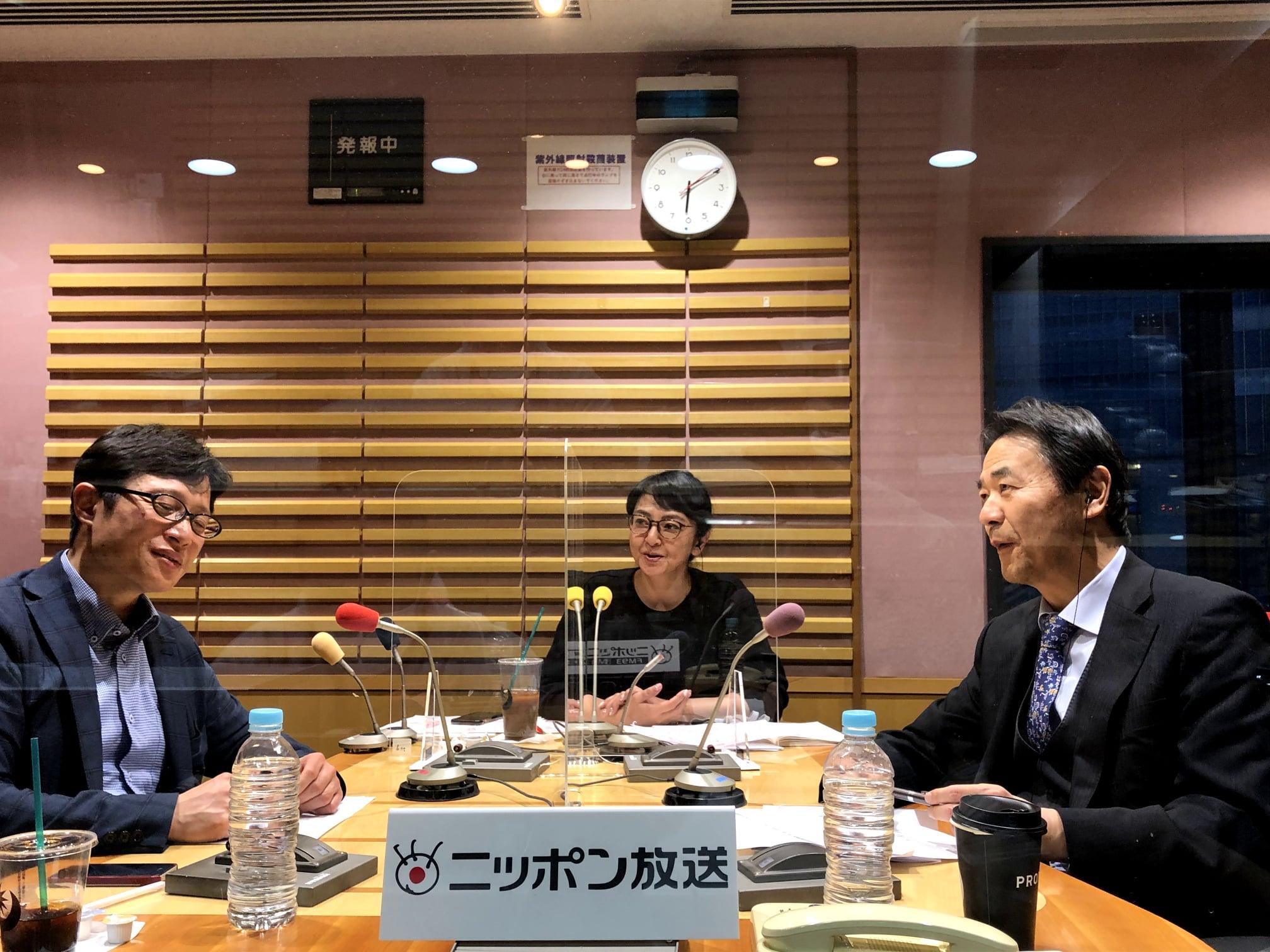 ウィークエンド・ケアタイム『ひだまりハウス』(ニッポン放送)